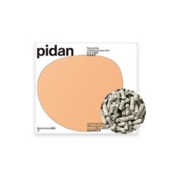 Pidan Activated Charcoal Tofu