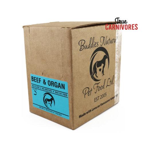 buddies beef and organ cat food