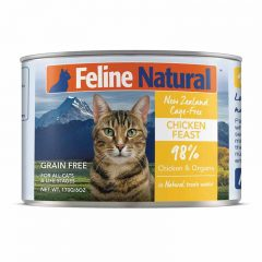 Feline Natural Chicken Feast