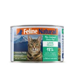 Feline Natural Lamb Feast