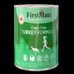 FirstMate Turkey