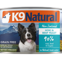 K9 Natural Hoki & Beef Feast Canned Dog Cuisine