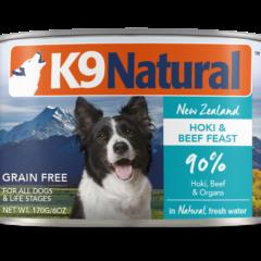 K9 Natural Hoki & Beef Feast Canned Dog Cuisine